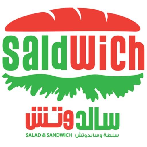 سالدوتش   Saldwich