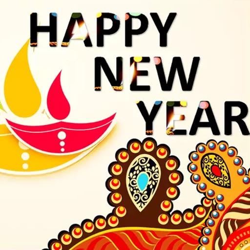नया साल मुबारक हो स्टिकर