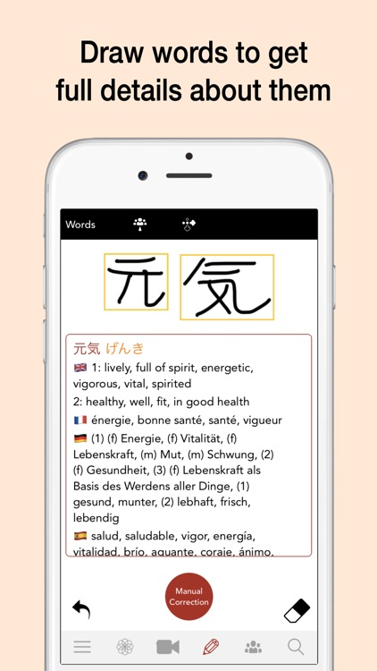 Yomiwa Japanese Dictionary screenshot-7