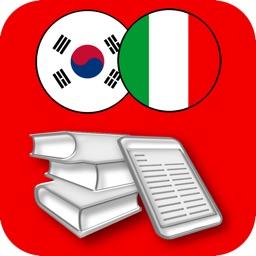 Italian-Korean Dictionary