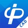 CAD派客云图 - 最好用的移动端CAD