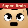 最強の脳トレ - iPadアプリ