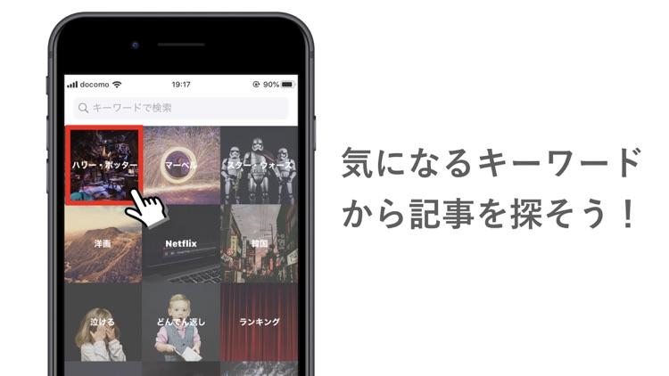 ciatr[シアター] 映画・ドラマ・アニメ screenshot-3
