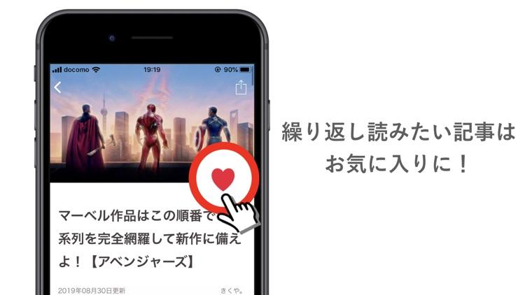 ciatr[シアター] 映画・ドラマ・アニメ screenshot-4