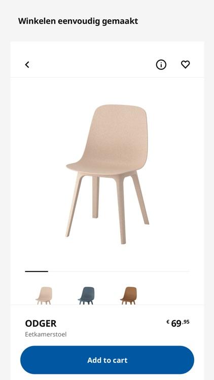 IKEA screenshot-0