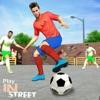ストリートサッカー19 - iPadアプリ