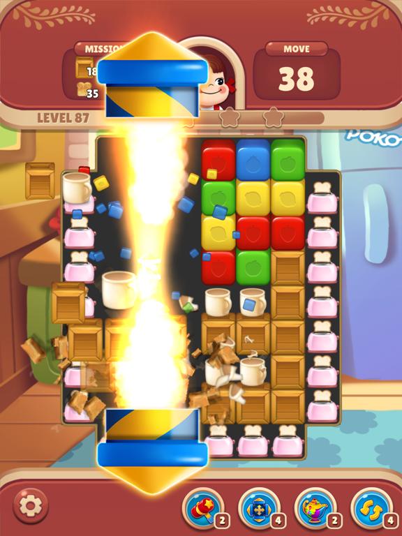 ペコちゃんブラスト Peko Blast : Puzzleのおすすめ画像3