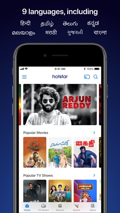 messages.download Hotstar software