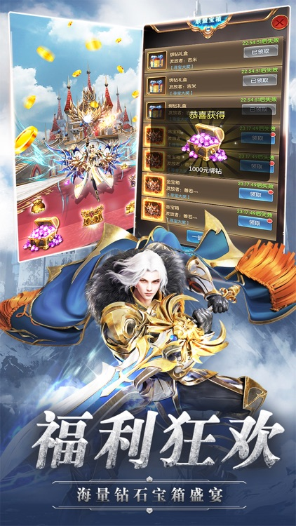 放置骑士-暗黑魔幻奇迹挂机手游 screenshot-3