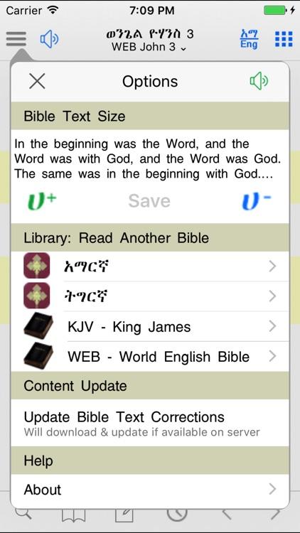 Amharic Study Bible with Audio screenshot-4