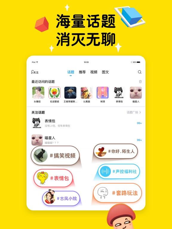 Screenshot #6 pour 最右