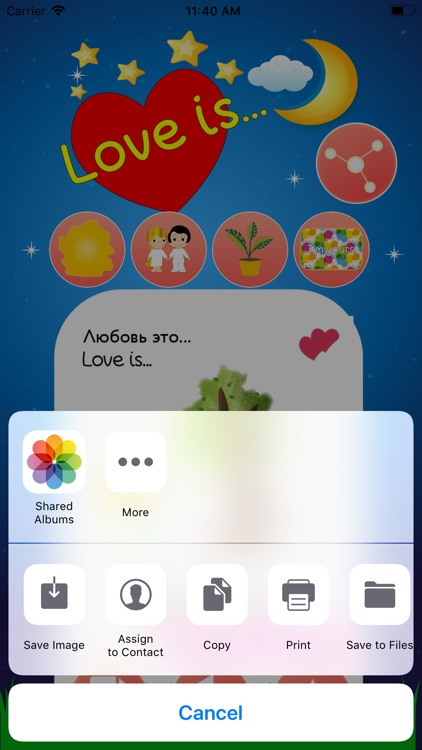 Love is... screenshot-6