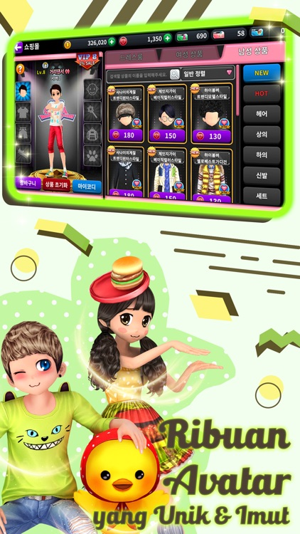 AyoDance Mobile