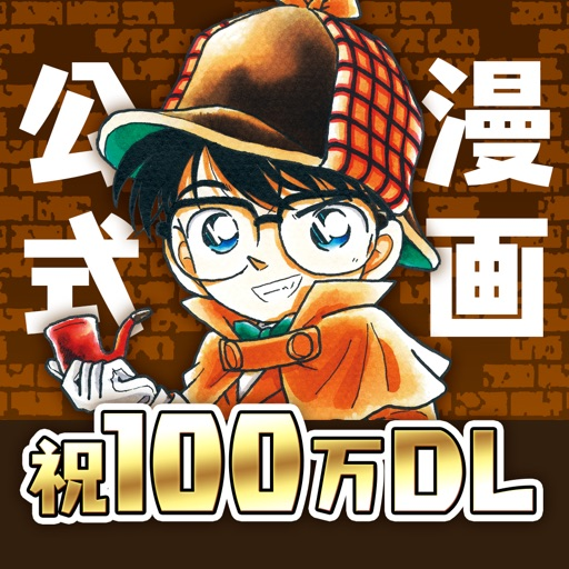 Detective Conan Official App-1 episode updated every day! -
