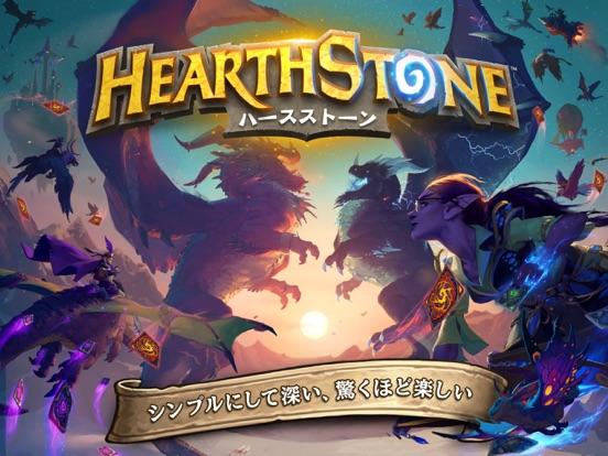 ハースストーン (Hearthstone)のおすすめ画像1