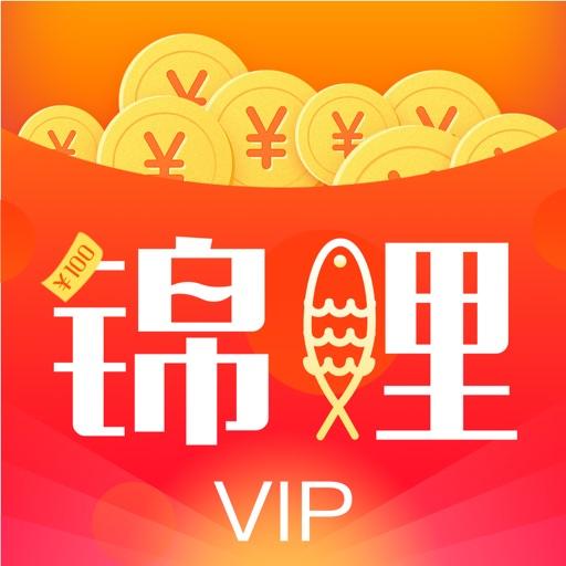 锦鲤VIP-网购好省兼职分享更赚钱
