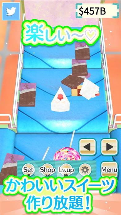 お菓子作り!スイーツ工場のスクリーンショット2