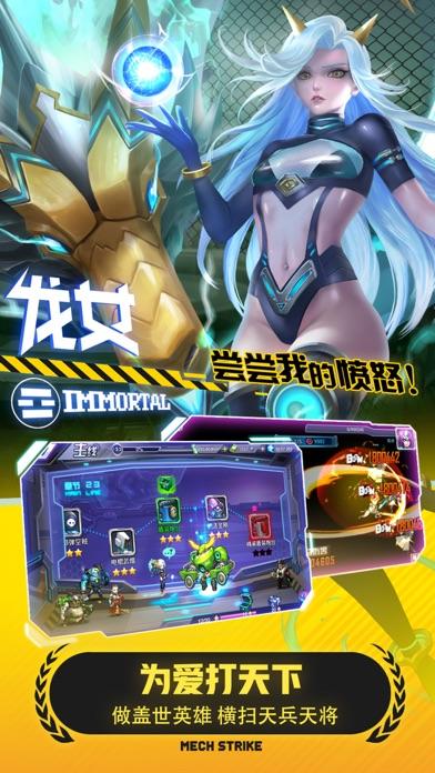 Screenshot for 末日西游 - 二次元卡牌策略手游 in China App Store