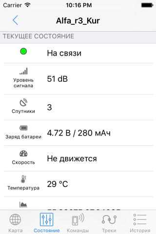 Автофон КСА - náhled