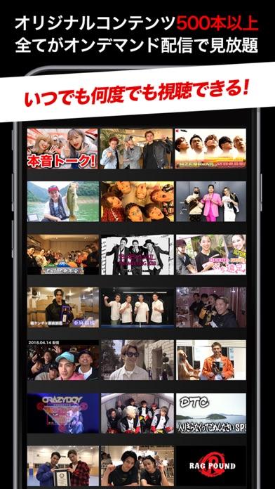 LDH TV ScreenShot1