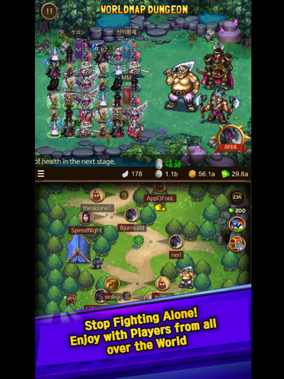 Everybody's RPG Screenshots