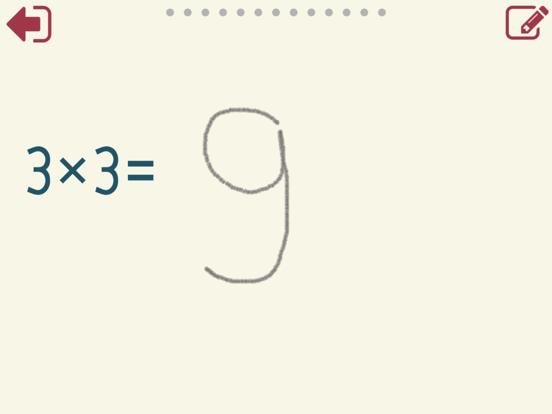 Multiplication Tables 12x12 Screenshots