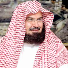 Koran : Abdul Rahman Al-Sudais