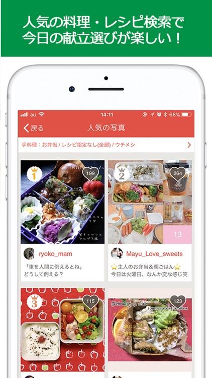 miil - food camera & SNS screenshot-3