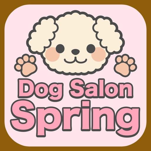Dog Salon Spring 公式アプリ