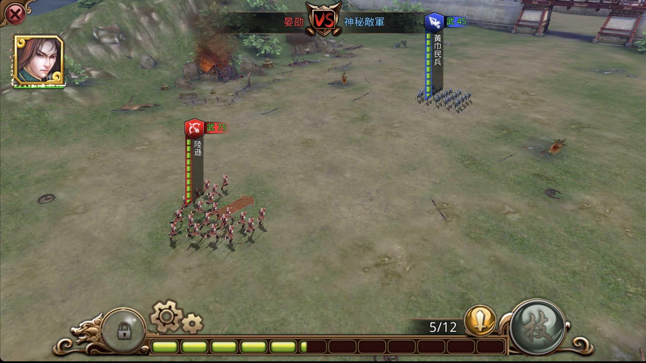 真三國大戰:一番武將跨服大戰 Screenshot