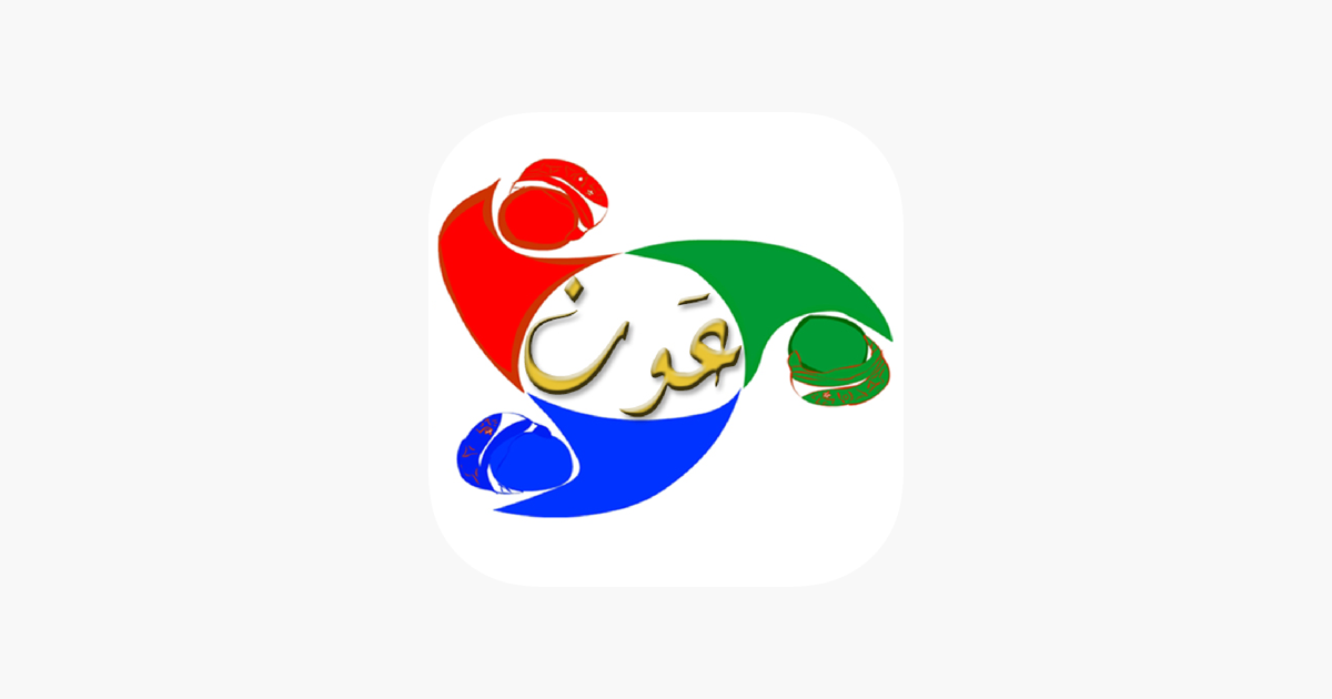 AUON on the App Store