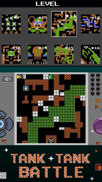 Tank 1990 - Tank Super screenshot-3