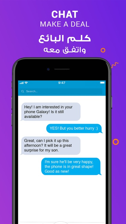 OLX Arabia - أوليكس screenshot-4