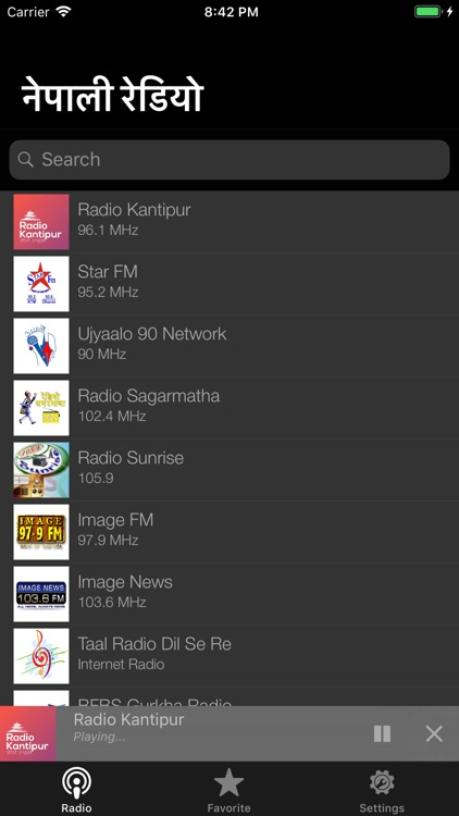 Hamro Nepali FM Radio screenshot-0