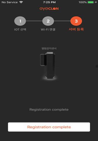 아이클론 넷캠 - náhled