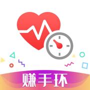 体检宝手环测心率血压睡眠