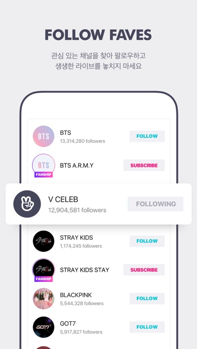 V LIVE - Global Star Live app for Windows