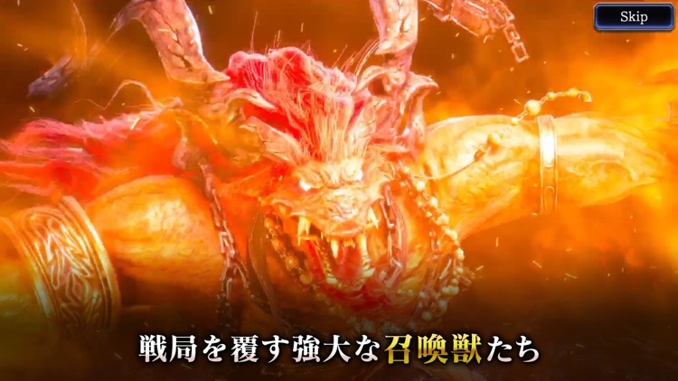 FFBE幻影戦争  WAR OF THE VISIONS screenshot-4