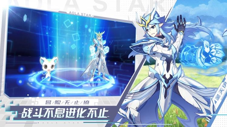 奥拉星-萌宠养成策略回合制游戏 screenshot-4