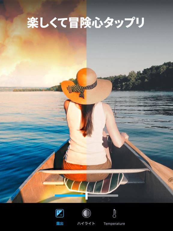 Enlight Quickshot 写真編集クイックショットのおすすめ画像8