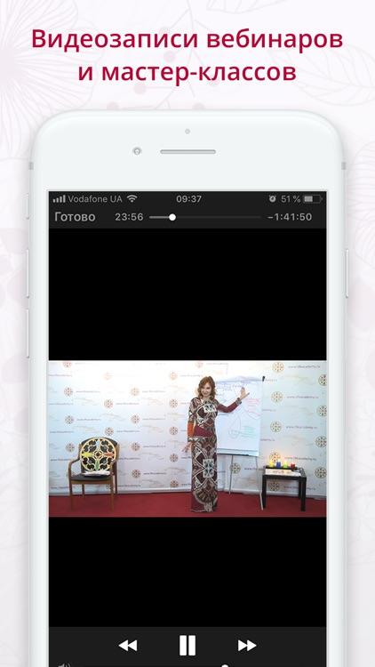 Лариса Ренар screenshot-4