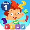 一年生の子供向けの数学学習ゲーム Math games 1