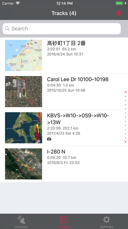 GPS-Trk 3