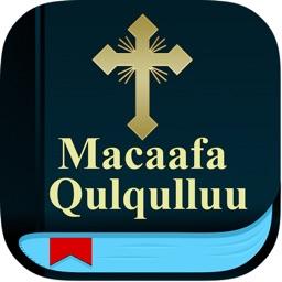 Macaafa Qulqulluu