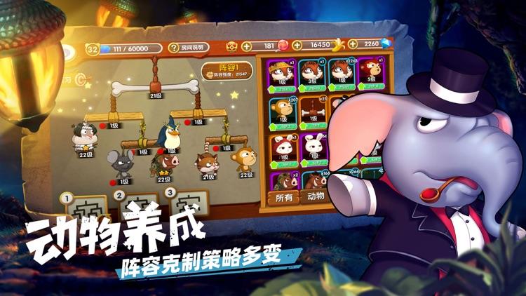 今晚打怪兽-十连保底SSR screenshot-3