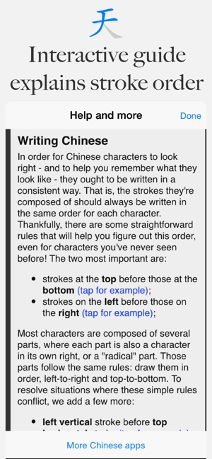 Chinese Writer by trainchinese on the App Store