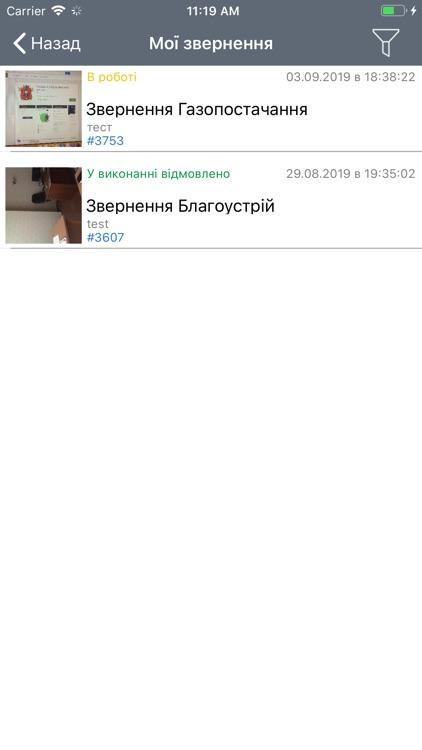 КЦ Миколаїв