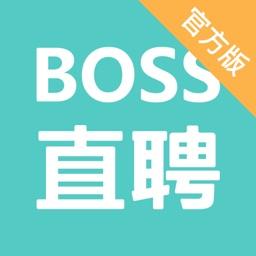 Boss直聘-互联网招聘求职找工作神器