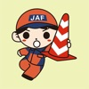 救援アプリ「JAFを呼ぶ」