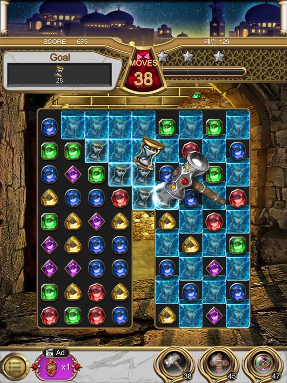 ジュエルマジックランプ : マッチ3パズルのおすすめ画像4